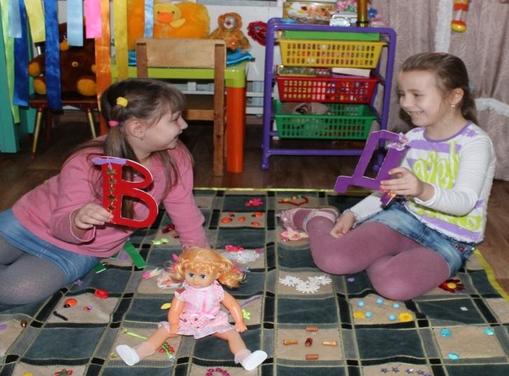 Коврик примирения в детском саду своими руками 41